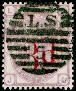 SG159, 3d on 3d lilac PLATE 21, USED. Cat £145. JL