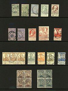 Belgium 1894/1915 range of detinitive and exhibition issues with tabs (25 Stamps