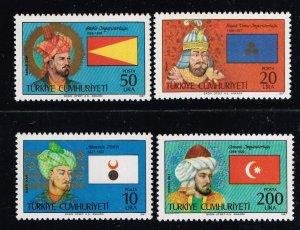 TURKEY Stamp  1987 Turkic States MH STAMPS SET