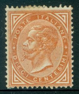 Italien: 1863. Sassone #L17b Postfrisch Tief Farbe & Sehr Fresh. Selten Katze €