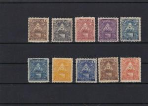 NICARAGUA 1898  MOUNTED MINT  STAMPS SET  CAT £85+ NO 5c    REF 6190