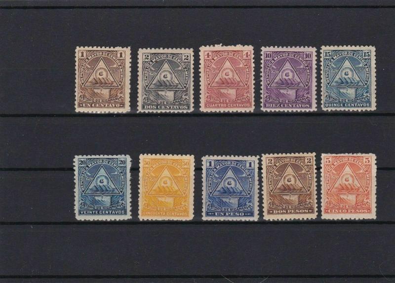 NICARAGUA 1898  MOUNTED MINT  STAMPS SET  CAT £85+ NO 5c    REF 6190