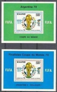 1978 Zaire Scott 880-881 Soccer Games MNH