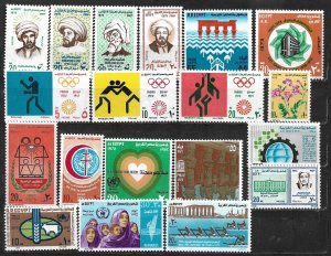 COLLECTION LOT OF 19 EGYPT  MH 1972+ STAMPS CV+$21