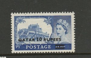 Qatar 1957 Castle Opts 10Rs Type 2 MM SG 15a