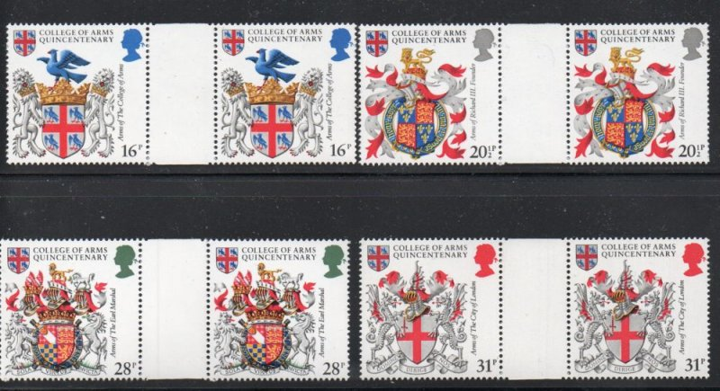 Great Britain Sc 1248-51 1989 Coats of Arms gutter pairs stamp set mint NH