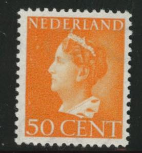 Netherlands Scott 225A MNH** 1946 Queen Wilhelmina CV$9.50
