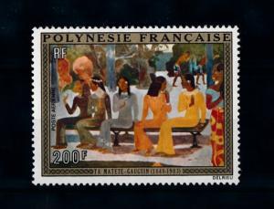 [71614] French Polynesia 1973 Paintings Paul Gauguin Airmail MNH