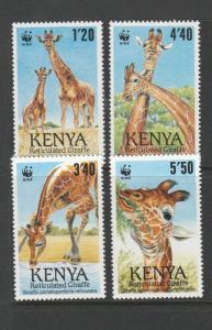Kenya 1989 Giraffes UM/MNH SG 501/4