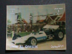 QIWAIN STAMP - LOVELY CLASSIC ANTIQUE CAR- AIRMAIL-LARGE 3-D STAMP MNH #4
