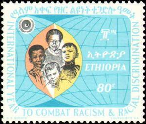 1971 Ethiopia #592-594, Complete Set(3), Never Hinged