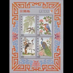 GUYANA 1997 - Scott# 3136 S/S Birds NH
