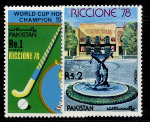 PAKISTAN QEII SG459-460, 1978 Riccione 78 set, NH MINT.