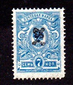 ARMENIA 95 MH SCV $5.00 BIN $2.50 CREST