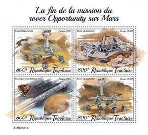 TOGO - 2019 - End of Opportunity Rover Mars Mission - Perf 4v Sheet - M N H