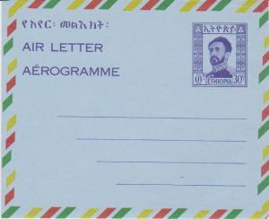 Ethiopia Higgins & Gage FG12 Unused.