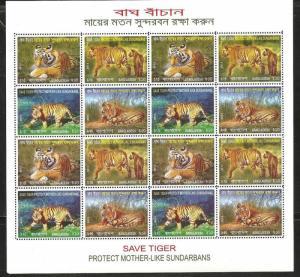 rO) 2013 BANGLADESH, SAVE TIGER, PROTECT MOTHER -LIKE SUNDAR