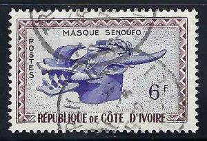 Ivory Coast 176 VFU MASK B1180