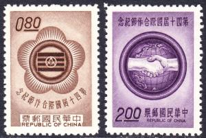 China Scott 1347-1348  complete set  F to VF mint no gum as issued.
