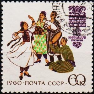 Russia.1960 60k S.G.2521  Fine Used