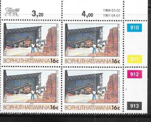 South Africa-Bophuthatswana #152 16c Industries Series blk of 4 (MNH) CV $1.65