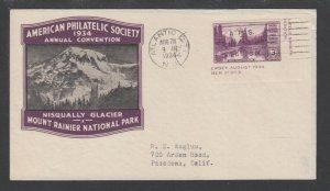 US Planty 750a-15 FDC. 1934 3c Mt. Rainier imperf, Ioor cachet, addressed, F-VF
