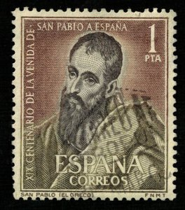 Espana 1 Pta (2909-т)