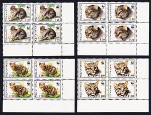 Suriname WWF Little Spotted Cat and Jaguarundi 4 Bottom Right Corner Blocks