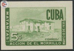 Cuba 1951 Scott C49b | MNH | CU18752