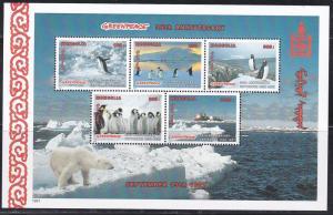 Mongolia # 2286, Greenpeace & Penguins, NH, Half Cat