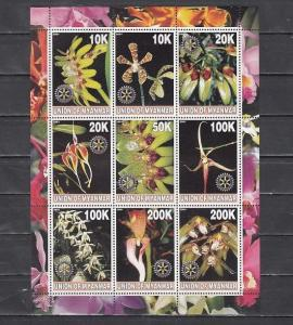 Myanmar, 2001 Local issue. Orchids sheet of 6 with Rotary Logo.