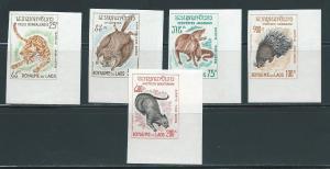 Laos C47-51 Animals IMPERF set MNH (z2)