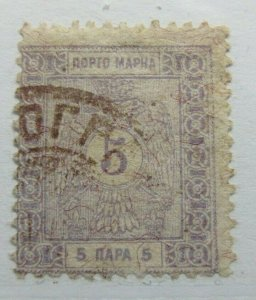 Serbia Tax Stamp 5n used A4P53F50