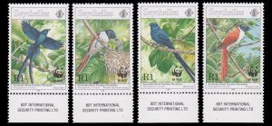 SEYCHELLES YEAR 1996. SCOTT # 775 - 778. UNUSED. TOPIC: BIRD