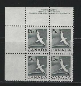 CANADA - #343 - 15c GANNET UL PLATE #4 MINT BLOCK (1954)