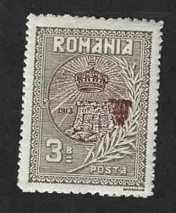 Romania Scott  231 Mint 3b Romanian Crown & Old Fort stamp 2017 CV $2.25