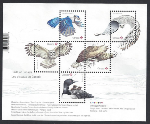 Canada #3017 used ss, birds of Canada, issued 2017