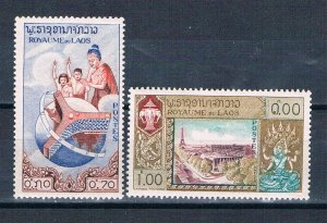 Laos 50-51 MLH Designs 1958 (HV0331)