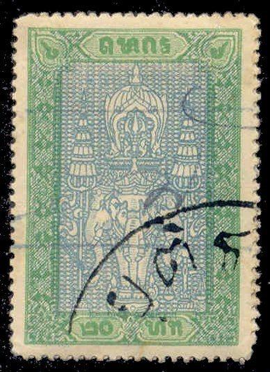 Thailand 1935 20 Baht Court Fee Revenue Stamp