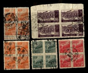 China ROC 5 blk  Selection 20 Stamps  Nice Cancels F