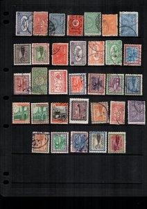 Saudi Arabia  mint & used lot of 33