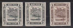 BRUNEI Scott # 43, 63 MH - Scene On River - Hut & Canoe