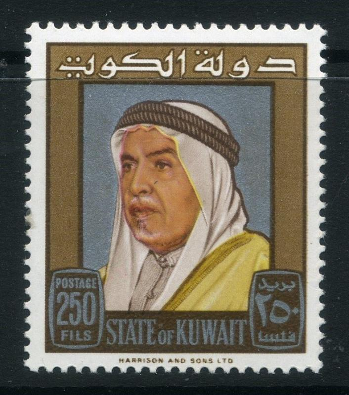 KUWAIT;  1964 early Shaikh Abdullah issue fine Mint hinged 250f. value