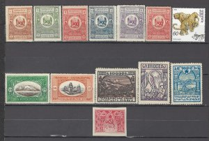 COLLECTION LOT OF # 915 ARMENIA 13 MH/USED STAMPS 1921+