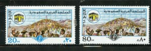 SAUDI ARABIA SCOTT# 771-772 MINT NEVER HINGED AS SHOWN