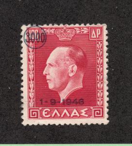 Greece - Sc# 487 Mint no gum  /  Lot 1118057