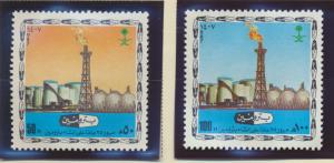 Saudi Arabia Stamps Scott #1042 To 1043, Mint Never Hinged - Free U.S. Shippi...