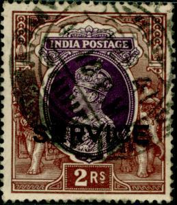 INDIA SGO139, 2r purple & brown, USED. CDS.