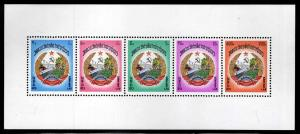 LAOS Scott 276a  MNH** Coat of Arms souvenir sheet