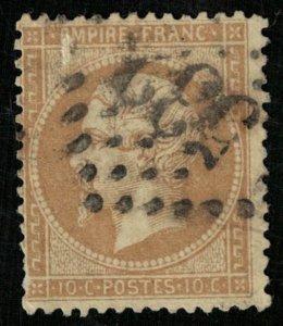 1862-1871, France, Emperor Napoléon III, Perforated (4309-Т)